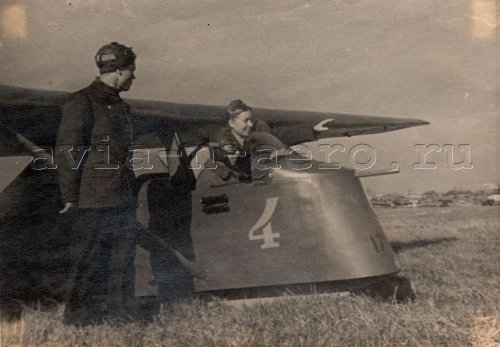 А-2 Тушино, 1950